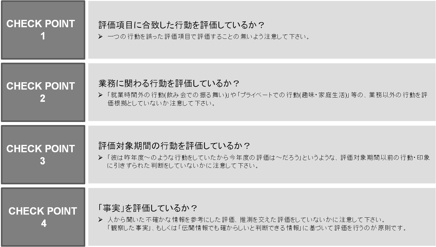 case_implementation28