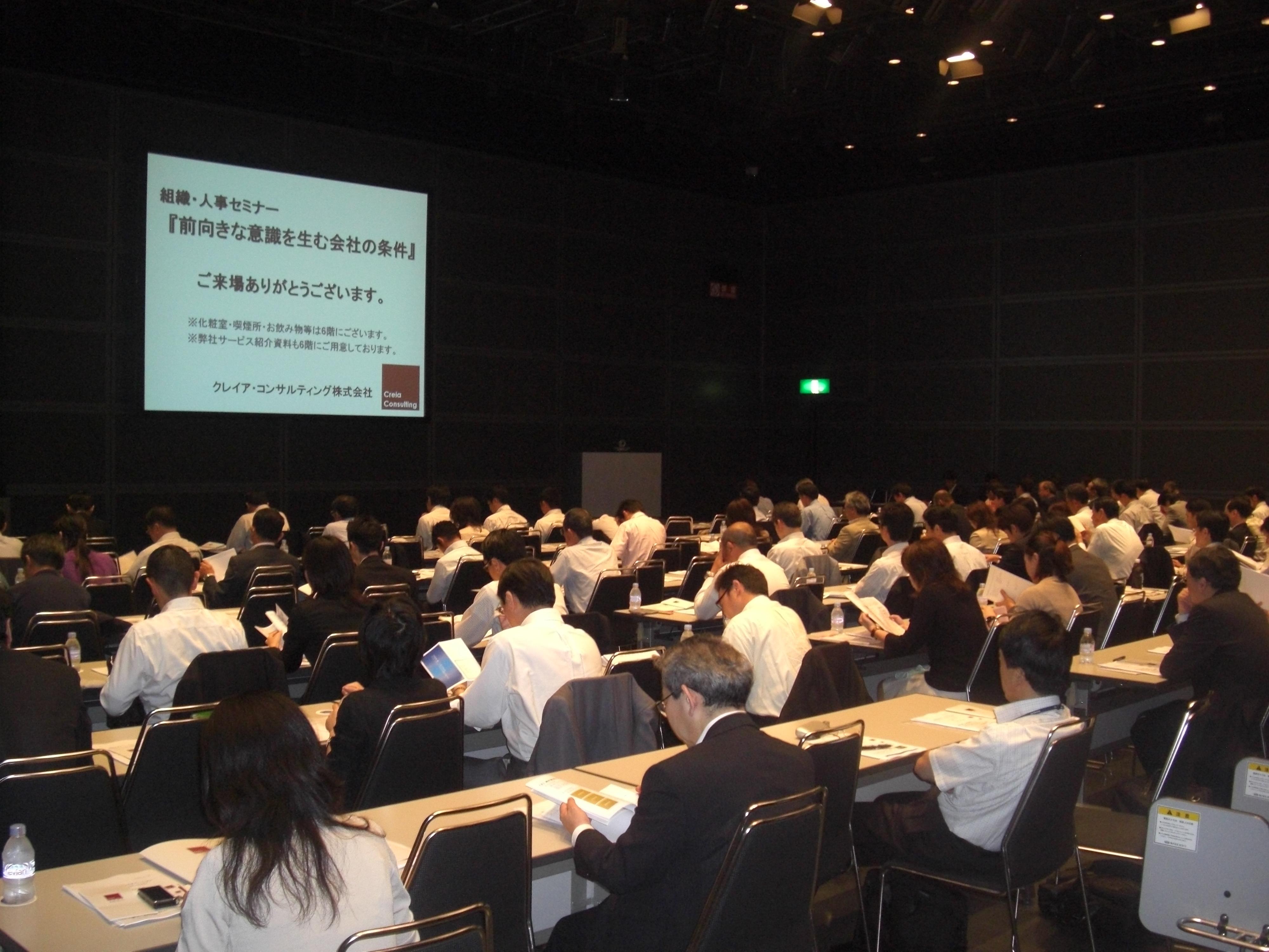 090917_seminar1