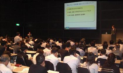 090917_seminar5