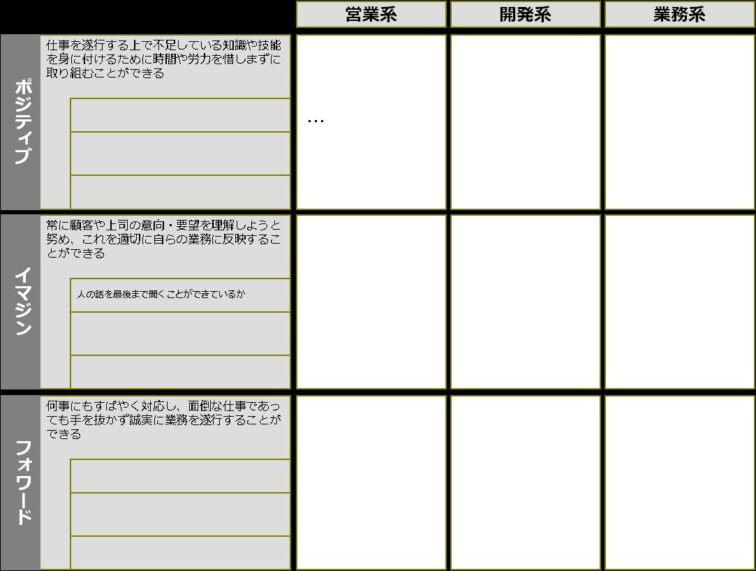 case_reform11