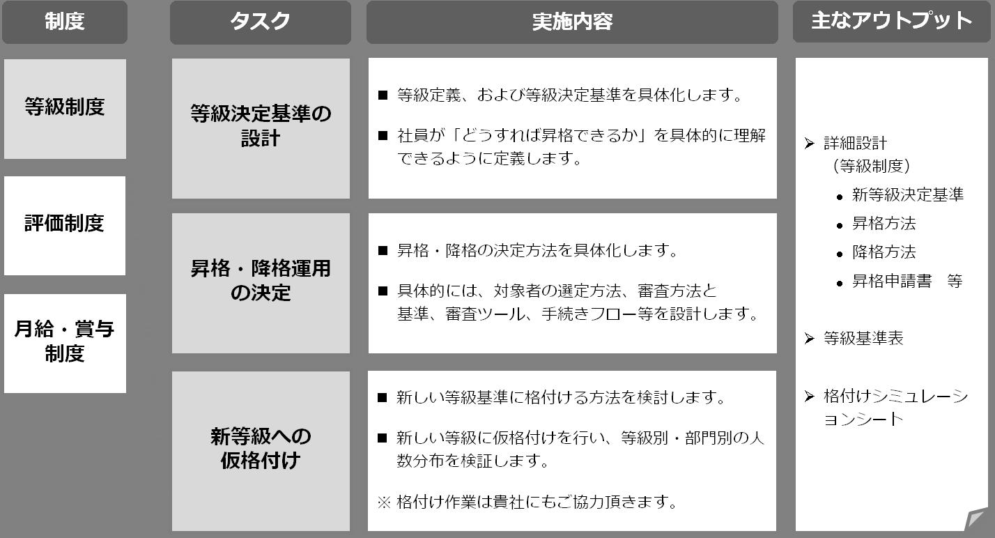 case_reform8