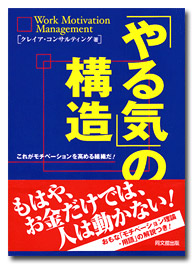 book_yaruki_large