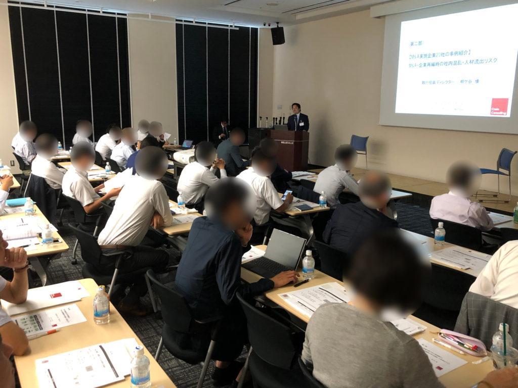 当社ディレクター桐ケ谷によるM&A実施企業20社の事例紹介